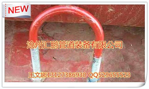 短管卡 哪里生产118短管卡价格便宜 沧州汇鹏优质118短管卡厂家标准 短管卡图片