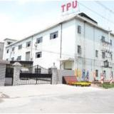 通信电缆,信号电缆应用TPU 通信电缆,信号电缆应用TPU