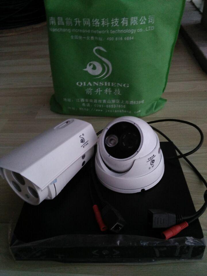 前升品牌130万高清网络摄像头(超五类网络跳线)厂家