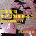 DN500人孔批发价格图片
