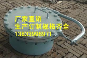 供应用于石油的DN500椭圆人孔生产厂家 透气孔河北专业生产厂家