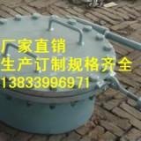 供应用于20#的旋柄快开人孔DN400 防爆阻火器批发价格 屋面上人孔生产厂家