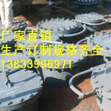 供應用于管道的化工人孔|dn600pn10化工人孔價格|優質水平吊蓋人孔專業生產廠家圖片