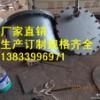 天津人孔生产厂家图片