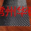 3K平纹/斜纹纤维布价格图片
