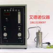 供应江苏聚氨酯硬泡氧指数仪,南京塑料泡沫氧指数测试仪,南京塑料泡沫氧指数试验仪批发