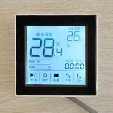 供应触摸屏温控器