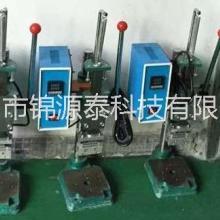 供应塑胶与金属片热贴合/手动热熔机