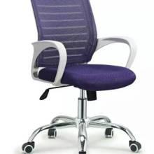 供应紫色办公转椅