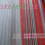 供应/钨钢YG8硬质合金 YG15钨钢板 台湾YG20钨钢棒