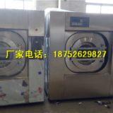 供应100公斤洗衣机 宾馆酒店洗衣机