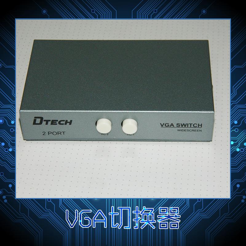 厂家供应 VGA切换器 2口共享器 双向切换