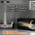 供应电动滑板车生产厂家_高配置低价格