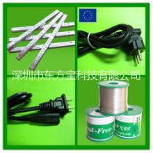 供应用于生产的电源线