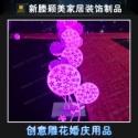 【厂家供应】创意雕花婚庆用品 PVC婚庆道具 pvc雕花板 镂空雕花板