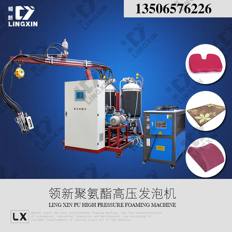 供应自结皮PU坐垫聚氨酯高压发泡机,厂家直销