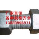 供应用于Q235的M36*150加长沉头螺栓 螺栓强度等级 河北螺栓批发厂家