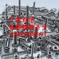 供应用于Q235的预埋紧固件M16*60高强螺栓 标准螺栓专业生产厂家
