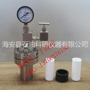 高温高压反应器、反应釜设备图片