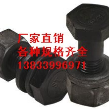 供应用于国标的外六角M10*50螺栓含螺母垫片 高压双头螺栓生产厂家