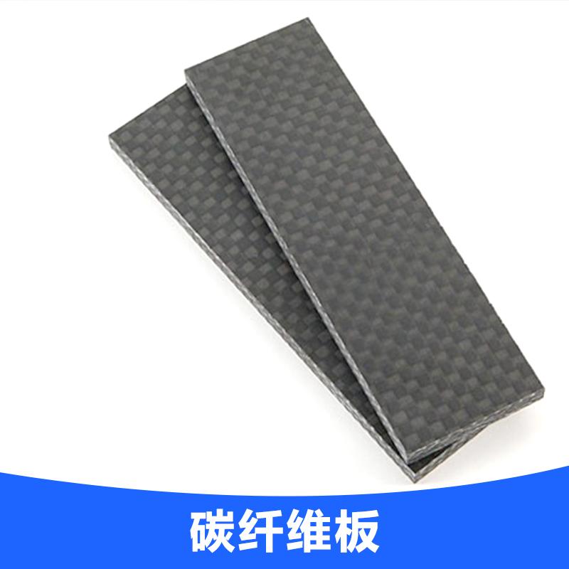 供应深圳碳纤维板生产厂家,碳纤板,碳纤管,碳纤维制品,碳纤维管,碳纤维CNC加工件