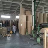 上海进口牛皮纸定制、生产厂家、批发、报价【上海赣福工贸有限公司】