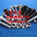 供应用于Q235的8.8级六角螺栓 M10*30价格  钢结构用地脚螺栓批发厂家