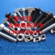 8.8级六角螺栓 M10*30价图片