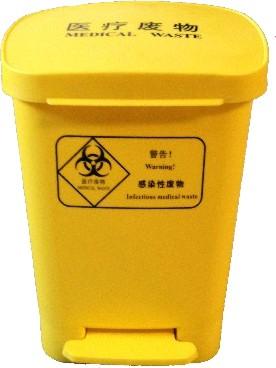 30l加厚型医疗垃圾脚踏垃圾桶价格