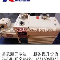 供应2xz直联式旋片实验室真空泵