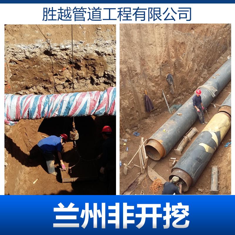 供应兰州非开挖顶管工程施工 胜越管道工程有限公司专业施工