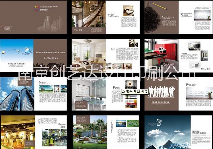 南京精美彩页设计印刷 南京精美彩页设计印刷公司
