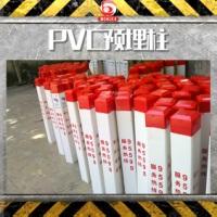 供应广西PVC预埋柱 标志桩 电力 电缆警示桩 玻璃钢标志桩 燃气管道标志 警示桩厂家 图片 效果图