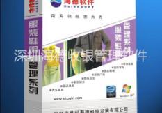 深圳海德收银管理软件简介