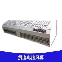 供应辽宁贯流电热风幕壁挂式电热风幕机 贯流式工业热风幕 图片 效果图