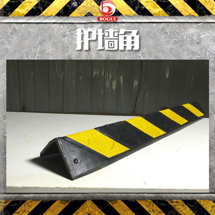 供应广西橡胶护墙角 橡塑护角 墙角保护器 防撞条 防撞块 强反光橡胶直角护墙角厂家直销