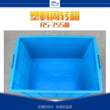 供应如顺蓝色塑料周转箱 耐用耐摔塑料周转箱 塑料集装箱 周转工具箱厂家直销批发