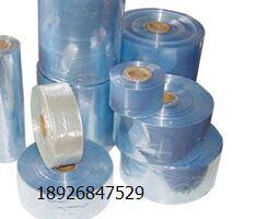 供应长安热收缩膜PVC印刷膜PVC热收缩膜PVC卷膜热收缩袋PVC收缩膜