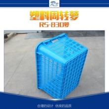 江苏塑料周转筐厂家电话 塑料筐 水果筐批发