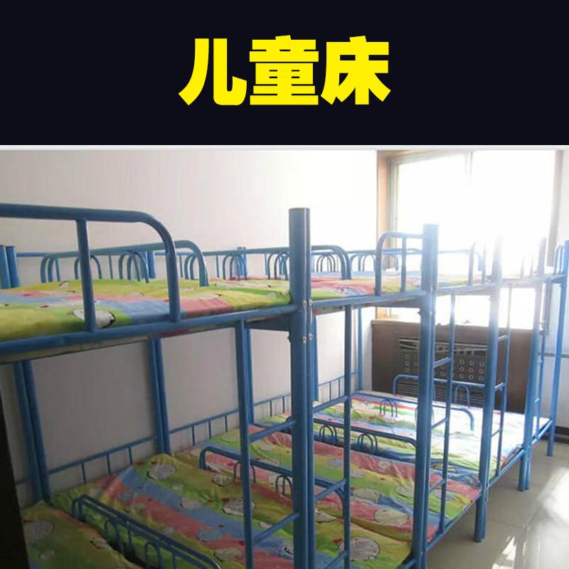 供应儿童上下床厂家直销,儿童上下床图片,出售郑州儿童床上下床