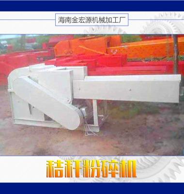 大型秸秆粉碎机图片/大型秸秆粉碎机样板图 (1)