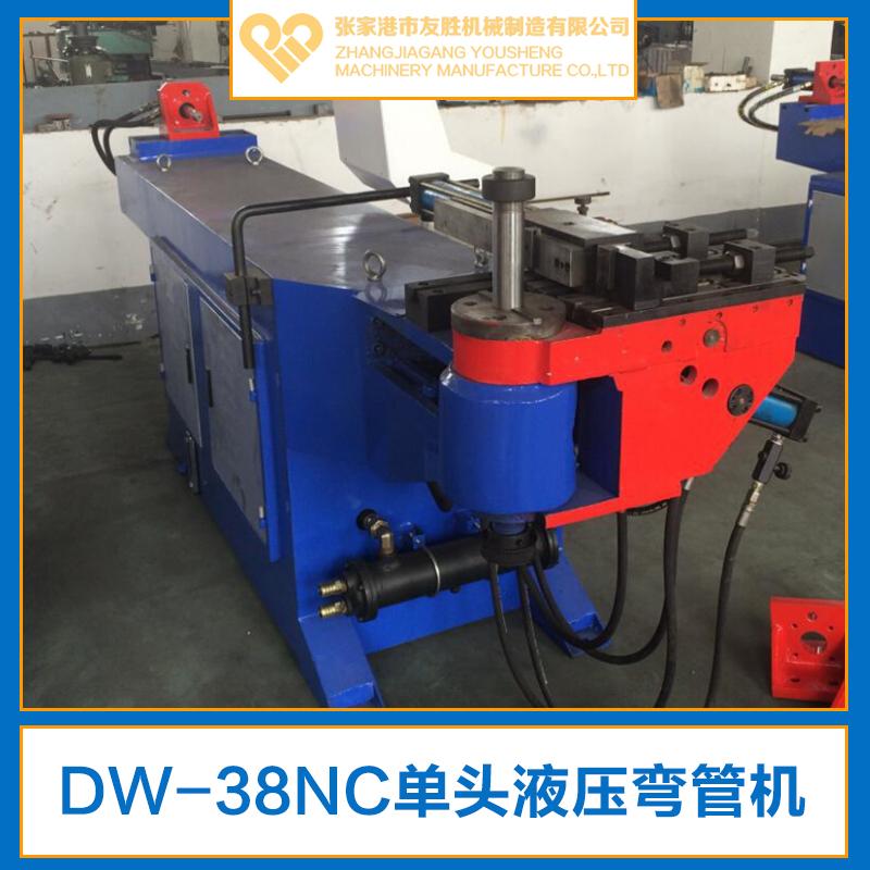 供应DW-38NC单头液压弯管机生产厂家 张家港弯管机 江苏弯管机