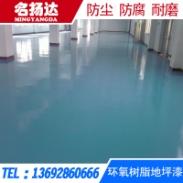 惠州环氧树脂地坪漆图片