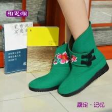 女士保健棉靴,棉靴批发, 民族风棉靴 西南民族风棉靴批发