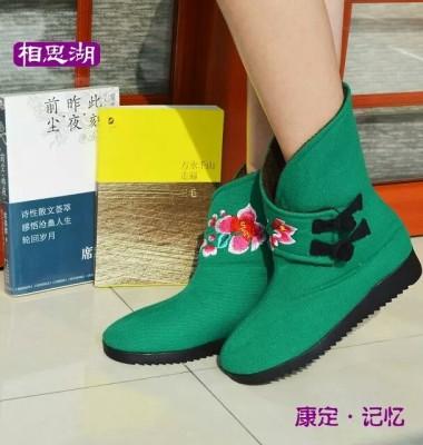 棉靴图片/棉靴样板图 (1)