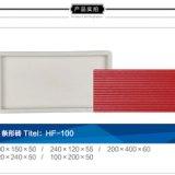 供应西安宽条纹砖供应西安混凝土pc砖 路面混凝土砖 彩色混凝土砖生产厂家批发 价格便宜