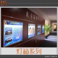 郑州哪里做灯箱便宜图片