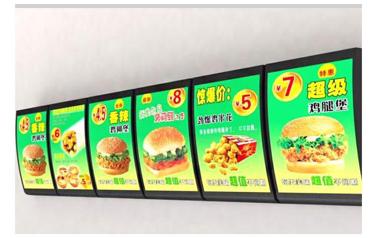 郑州 超薄灯箱 吸塑灯箱 吊牌制作批发  水晶灯箱 奶茶灯箱