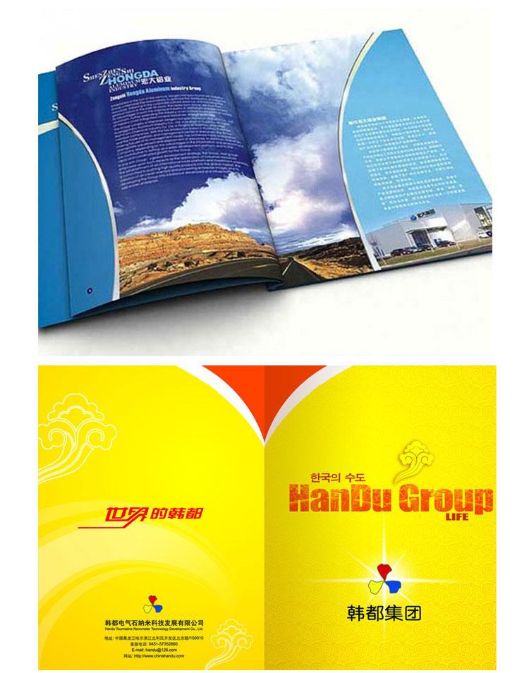 供应用于印刷的企业传单印刷,传单设计传单印刷,传单设计加工,来样