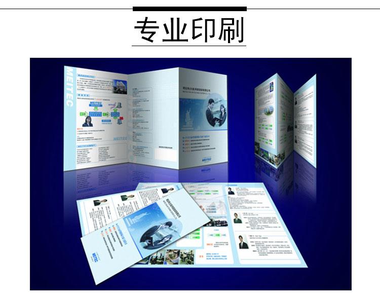 供应用于印刷的宣传单印刷,传单设计